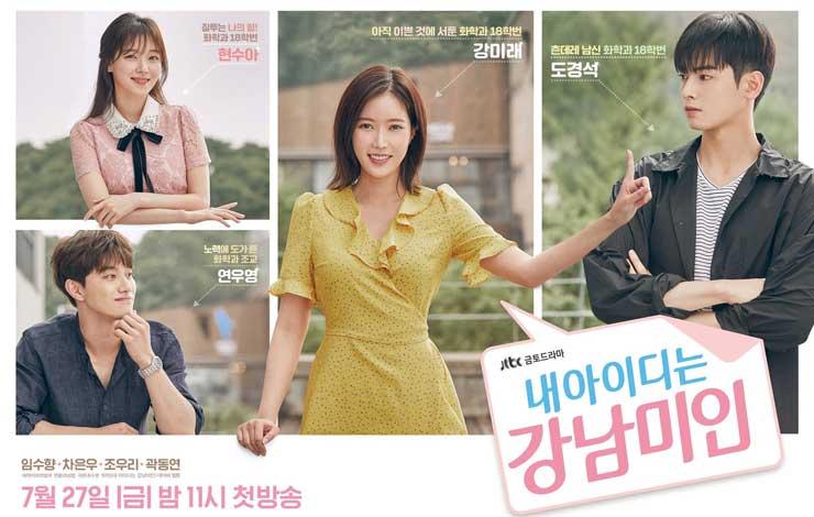 Drama Korea terbaik - My ID is Gangnam Beauty