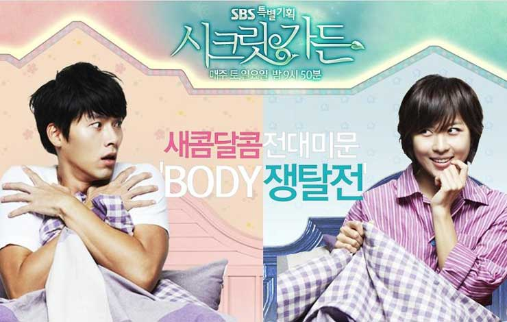 Drama Korea terbaik - Secret Garden