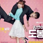 Drama Korea Terbaik Sepanjang Masa yang Recommended untuk Kamu Tonton