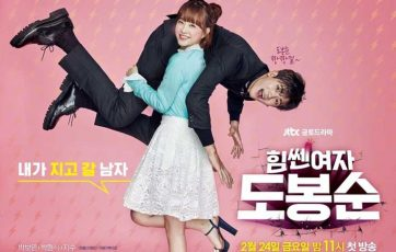 Drama Korea terbaik - Strong Woman Do Bong Soon