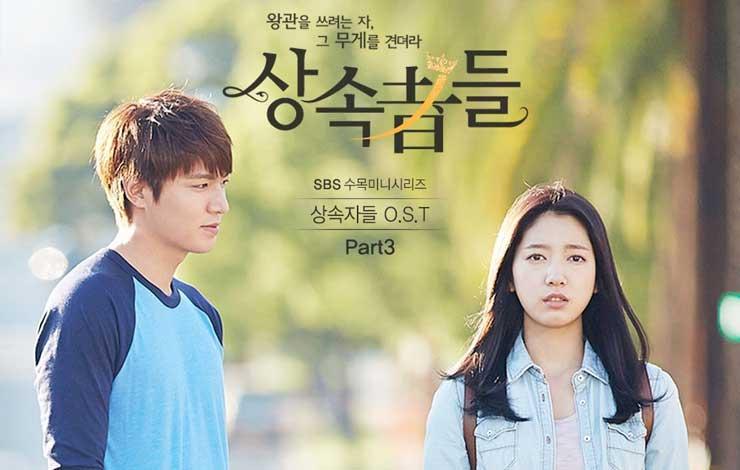 Drama Korea terbaik - The Heirs