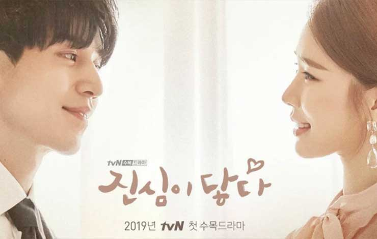 Drama Korea terbaik - Touch Your Heart