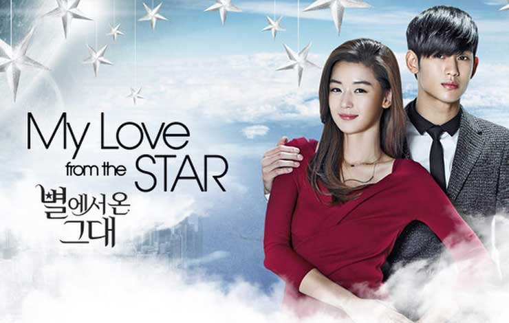 Drama Korea terbaik - My Love From the Star