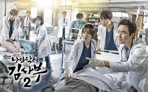 Drama Korea terbaru 2020 - Dr. Romantic 2