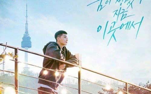 Drama Korea terbaik 2020 - Itaewon Class