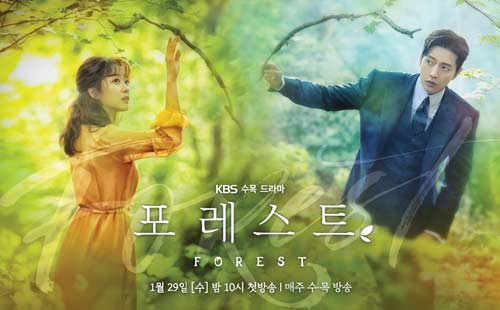 Drama Korea terbaru 2020 - Forest