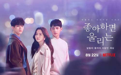 Drama Korea terbaru 2020 - Love Alarm Season 2