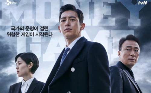 Drama Korea terbaik 2020 - Money Game