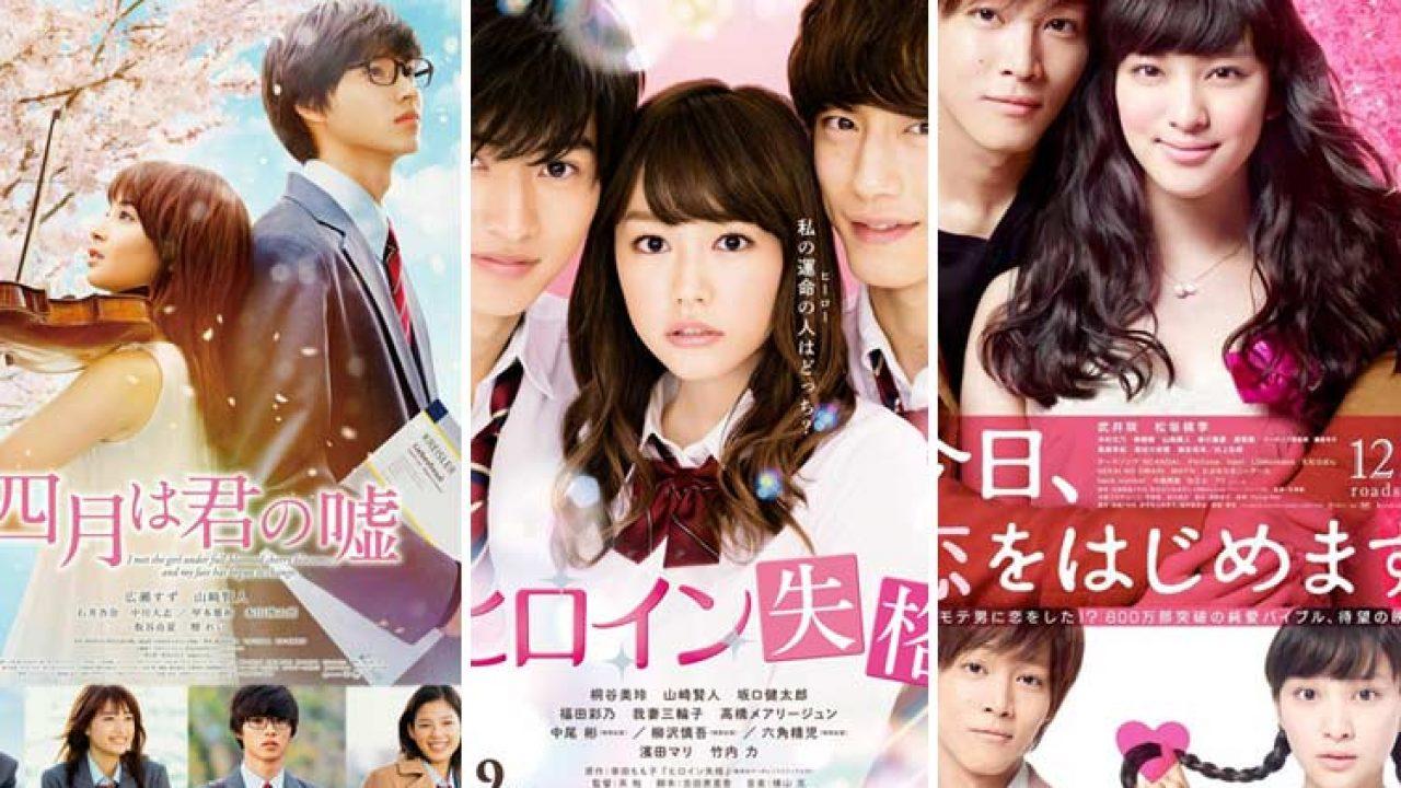 Film Musik Jepang Terbaik ~ 1000 + hintergrundbilder free