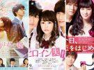 Film Jepang Romantis Terbaik Sepanjang Masa