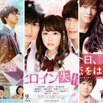 15 Film Jepang Romantis Terbaik Sepanjang Masa, Wajib Tonton!