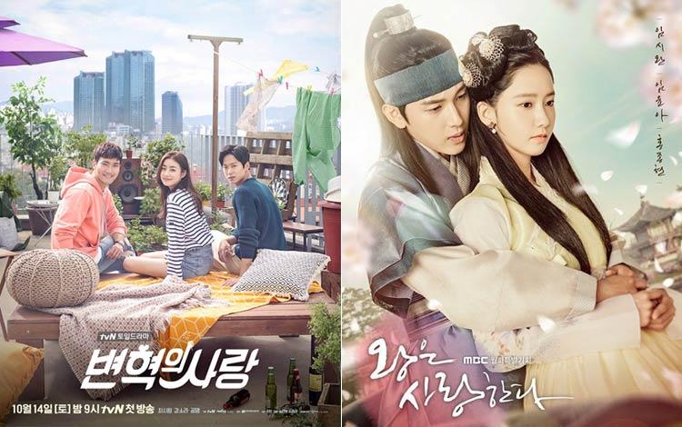 Drama Korea Tentang Cinta Pada Pandangan Pertama Yang Bakal Buat Hatimu Berbunga-Bunga
