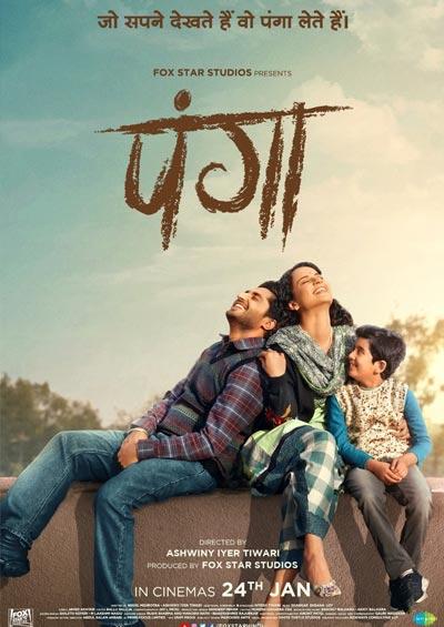 Film romatis India terbaru dan terbaik