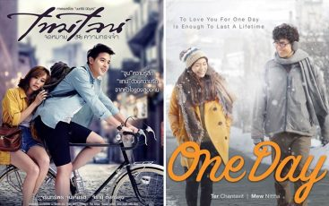 Film Thailand Paling Sedih