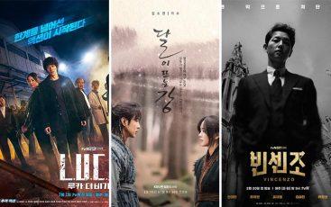 Drama Korea terbaru Februari 2021