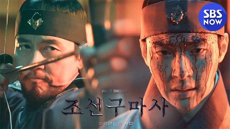Drama Korea Maret 2021