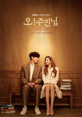 Drama Korea Maret 2021 - Oh! Master / Oh My Ladylord