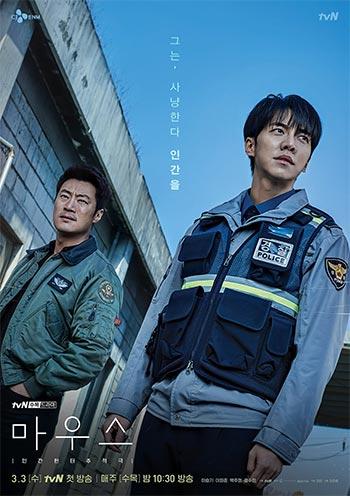 Drama Korea Mret 2021