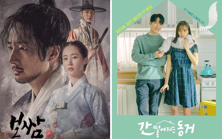 9 Drama Korea Terbaru Tayang Mei 2021