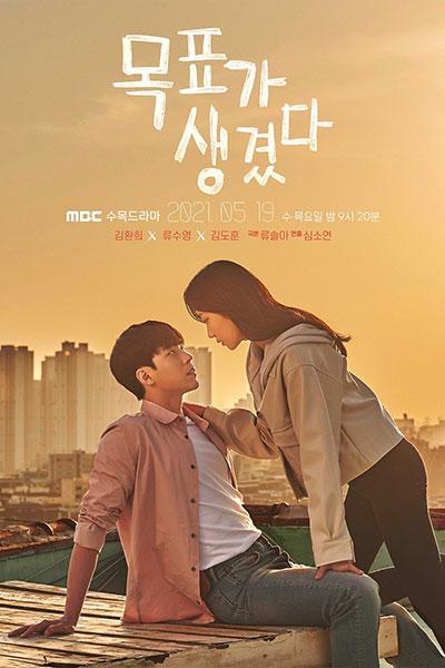 Drama Korea Terbaru Mei 2021