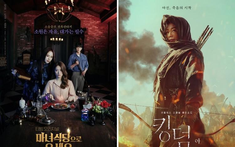 6 Deretan Drama Korea Terbaru Juli 2021 Yang Bikin Penasaran